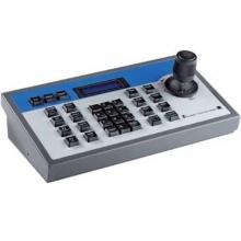 Urmet 1092/621 | Mini Tastiera di controllo