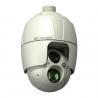 Comelit IPPTZ779A Telecamera IP PTZ FULL-HD ALL-IN-ONE ZOOM 30X IR 150M IP66