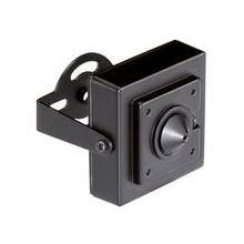 """Urmet 1092/292 Microcamera day&night da 1/3"""" 3.7mm con ottica pinhole e menù OSD"""