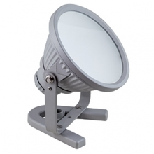 Beghelli 76300 | Proiettore MultiBay LED 30
