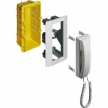 Bticino 16101 | multibox - scatola multifunzionale 1 modulo