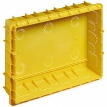 Bticino 16104 | multibox - scatola multifunzionale 4 moduli