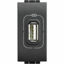 Bticino L4285C |Livinglight- caricatore USB antracite